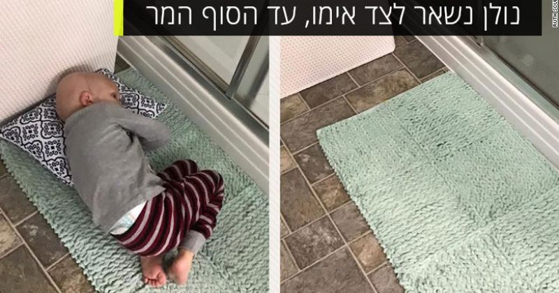 ילד גוסס מתעורר רק כדי לומר לאמא שלו 'אני אוהב אותך אמא'