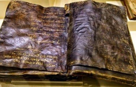 אימה בוותיקן: ספר תורה בן 1500 שנה, מאשר שישו לא נצלב