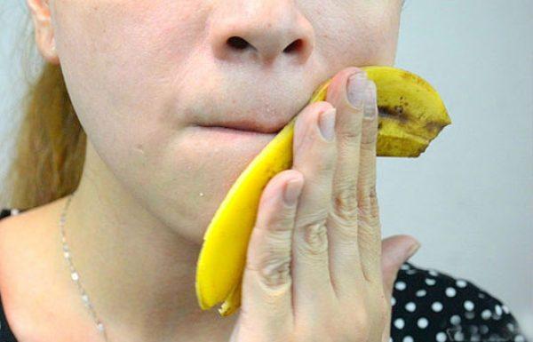 שבע דרכים לשימוש בקליפת הבננה